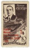 1935 год Авиапочта. Перелет Москва - Сан-Франциско через Северный полюс чистая XY0077