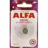 Наперсток Alfa размер 12 AF-H10312S
