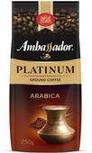 Кофе молотый Ambassador Platinum, 250 г