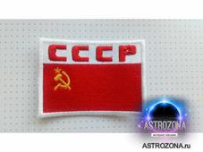 Эмблема Флаг СССР