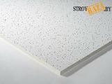 Плита потолочная 60*60 ORBIT, микроперфорированная, цена за м2.