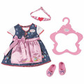 Одежда для куклы Для особых случаев Baby Born