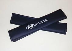"""Накладки на ремень безопасности Auto Premium """"HYUNDAI"""", 2 шт"""