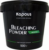 Осветляющая пудра Kapous Professional