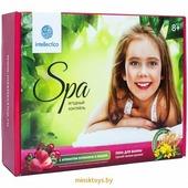 Набор SPA - сделай 'Пена для ванны' Ягодный коктейль 763бн