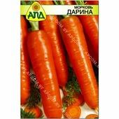 Морковь Дарина