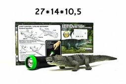 Интерактивная игрушка Lishitoys 9985C