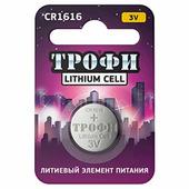 Батарейка Трофи CR1616-1BL