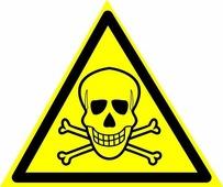 Наклейка Опасно Ядовитые вещества 10 х 10 см