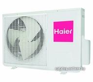 Мульти-сплит-система Haier 2U14CS1ERA