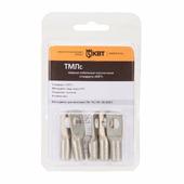 Наконечники луженые стандарт КВТ ТМЛс 2,5-6 под опрессовку в мини-упаковке (20 шт) {78769}