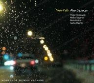 """Алекс Сипягин """"Алекс Сипягин - New Path (LP lim 100)"""""""