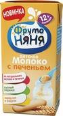 ФрутоНяня коктейль молочный с печеньем с 12 месяцев, 0,2 л
