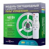 Аксесуар LED Module 357677