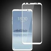 Противоударное защитное стекло с полным клеем Full Glue Screen Cover 0.3mm белое Meizu 16