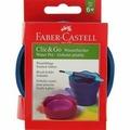 Faber-Castell Стакан для рисования CLicGo складной, синий
