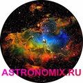 "Диск для планетария Homestar ""Туманность Орел"""