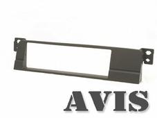 AVEL Переходная рамка AVIS AVS500FR для BMW 3 (E46 в комплектации без штатной навигационной системы), 1DIN (#005)