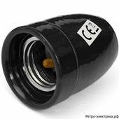 """Ретро патрон """"ASR Ceramic Black-38"""", материал: керамика, цвет: чёрный"""