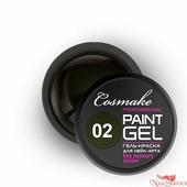 Cosmake Гель-краска №002, без липкого слоя, черная, 5 гр. Cosmake.