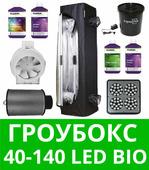 Гроубокс 40-140 LED Bio