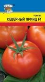 """Семена Урожай уДачи """"Томат Северный принц F1"""", 0,05 г"""