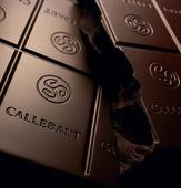 Горький шоколад для фонтанов Callebaut Strong 70% (5 кг, блок)
