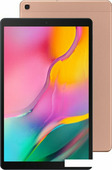 Планшет Samsung Galaxy Tab A10.1 (2019) LTE 2GB/32GB (золотистый)
