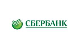 Акция Сбербанк SBER