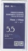 Холдер для банкнот #5.5 (75х170мм) упаковка 50шт Z425601