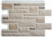 Фасадная панель (цокольный сайдинг) Альта-Профиль Камень Пражский 01