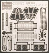 Hasegawa Детали апгрейда и фототравление для Furutaka & Kako 1:700