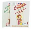 """Знаток Звуковая книга для говорящей ручки """"Курс английского языка"""", часть 3"""