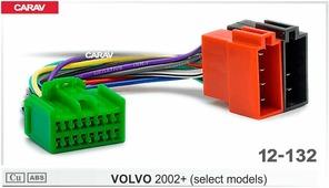 Переходник для подключения магнитолы CARAV 12-132 - Штатный ISO VOLVO 2002+