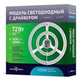 Аксесуар LED Module 357571