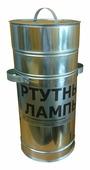 Контейнер для ртутных ламп ЛБ-40