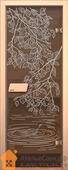 Дверь для сауны АКМА NARVIA 7х19 (серая с рисунком Берёзка, 8 мм, коробка сосна 92 мм, арт. ДС327)