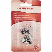Лапка для ш/м Aurora для окантовывания тесьмой (косой бейкой) AU-117