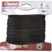 Шнур полиамидный ЗУБР 20 м, 4 мм, плетеный, повышенной нагрузки, без сердечника, черный 50321-04-020