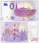 "Банкнота 0 евро (euro) ""Москва (река) - Moscow"" (0 евро) C442501"