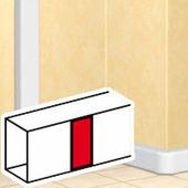 Накладка на стык крышки двойная 65 мм - для любых - секционируемая. Цвет Белый. Legrand DLP (Легранд ДЛП). 010801+010801