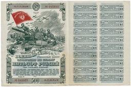 Банкнота Облигация 500 рублей 1944 (Процентный выпуск) Третий Государственный Военный Заем с полным купонным листом A300101