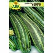 Кабачок-цуккини Тапир
