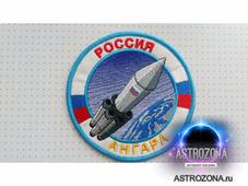 Эмблема Россия Ангара