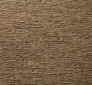 Декоративный искусственный камень Феодал Выветренный сланец угловой литой 14.16 Песочный