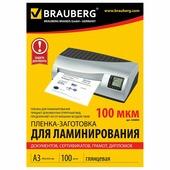 Пленки-заготовки для ламинирования BRAUBERG, комплект 100 шт., для формата А3, 100 мкм