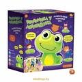 Интерактивная игрушка ABtoys У лягушонка