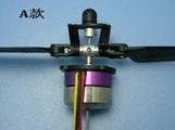 Двигатель бесколлекторный Haoye