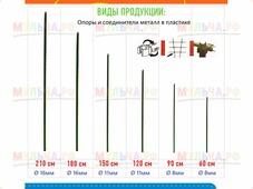 Соединители пластиковые для опор 11/11 мм, 10 шт/уп