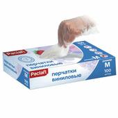Перчатки Paclan, виниловые, 100 штук, размер M